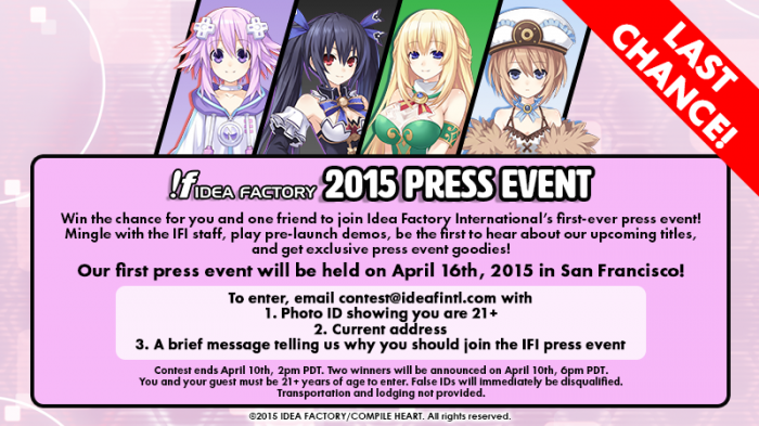 2015 press event contest