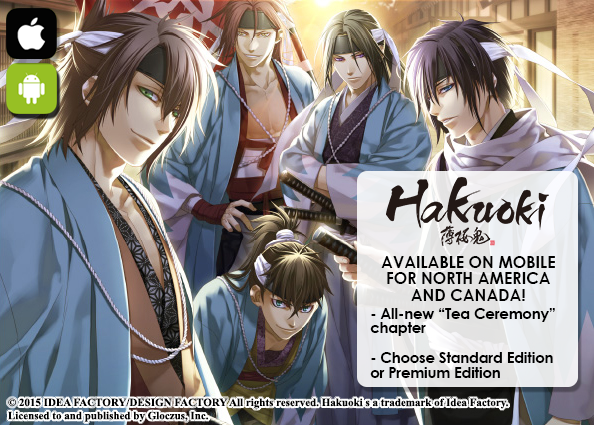 hakuoki_mobile_announce