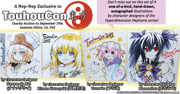 touhoucon_charity_auction