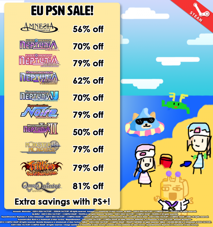 2016 scee summer sale