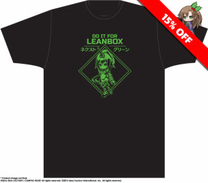 AX_Tdesign_NEXTs_Green_sale_NA_preview
